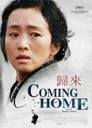 Coming Home (Gui Lai)